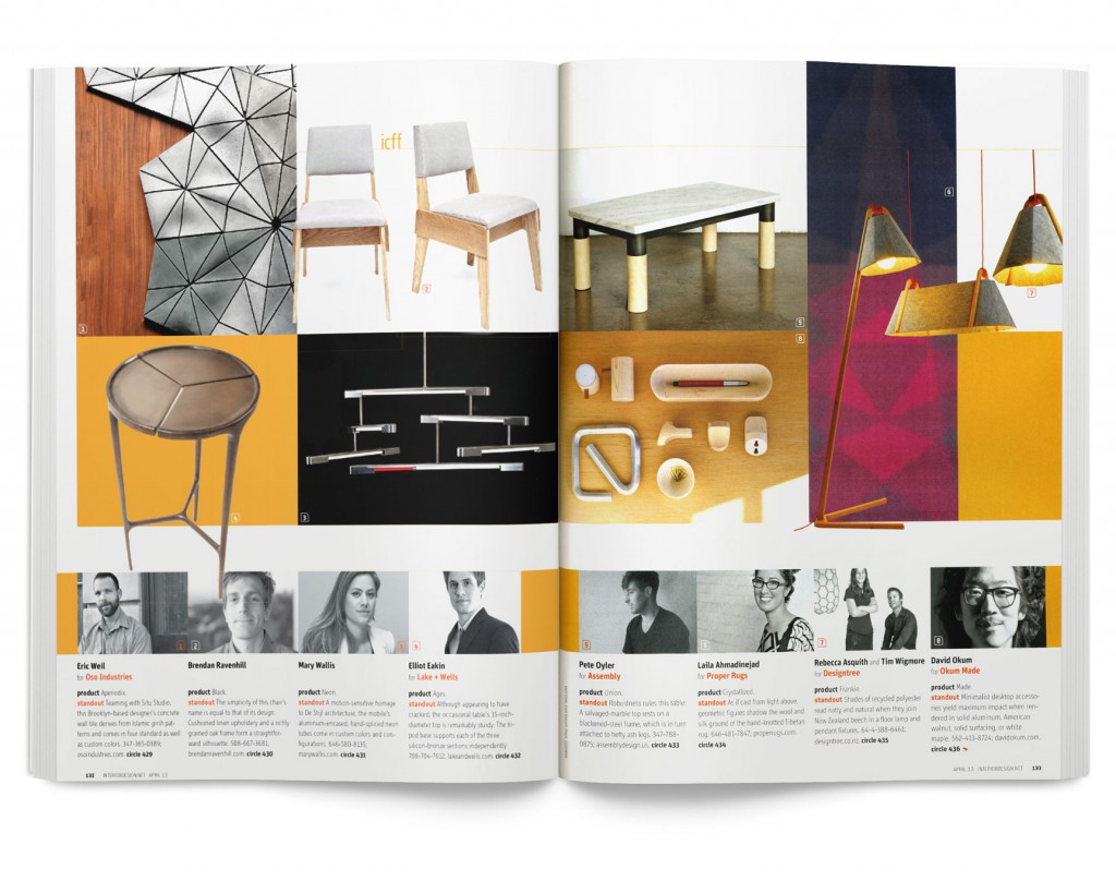 Interior Design December 2015 Magazine Proper